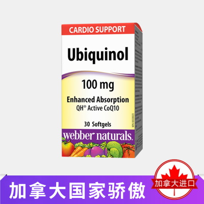 Webber Naturals泛醇生物活性Q10 100毫克30粒增强心脏健康