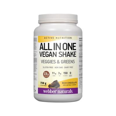 伟博天然全素食植物蛋白粉巧克力味 738克减肥代餐减重不减营养