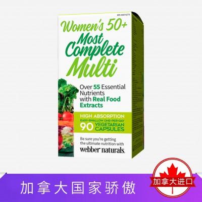 Webber Naturals最全面女士50+多维矿物质营养素90粒