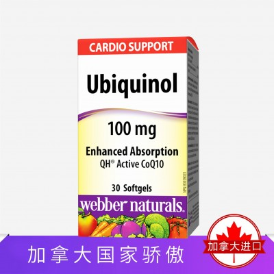 Webber Naturals伟博天然泛醇活性辅酶Q10 100毫克