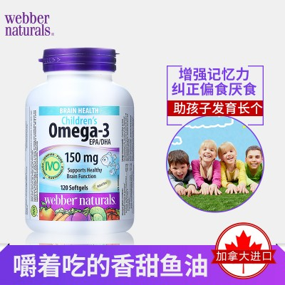 Webber Naturals伟博天然儿童Omega-3鱼油 甜橙味