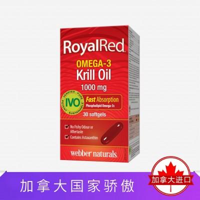 Webber Naturals RoyalRed®皇家红磷虾油 1000毫克
