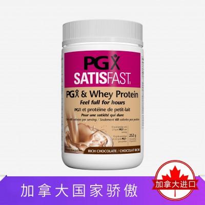 Webber Naturals PGX®膳食纤维乳清蛋白粉巧克力252克减肥饱腹