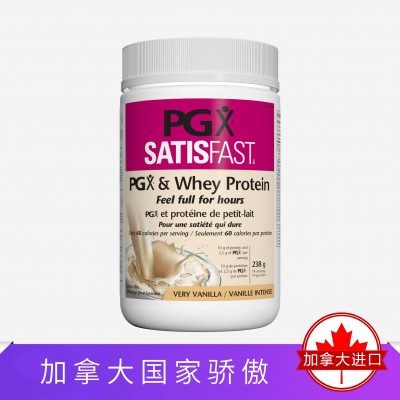 Webber Naturals PGX®膳食纤维乳清蛋白粉香草味238克减肥饱腹