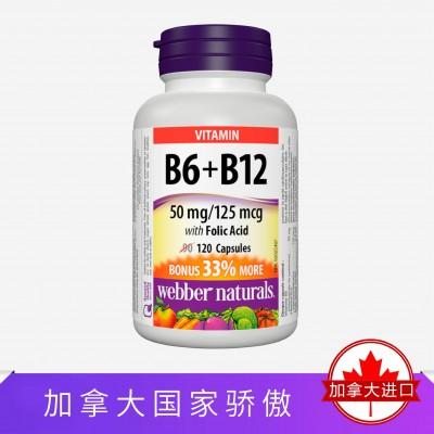 Webber Naturals维生素B6 + B12含叶酸 50毫克/125微克