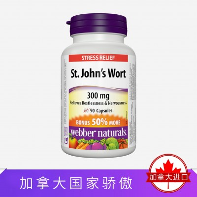 Webber Naturals伟博天然圣约翰草精华90粒减压助眠