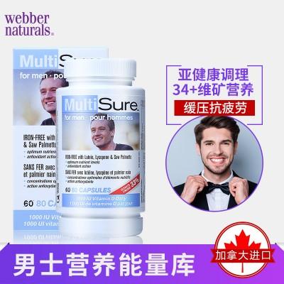 Webber Naturals伟博天然Multisure®男士多维胶囊