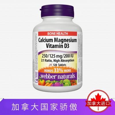 Webber Naturals钙镁维生素D3 250/125毫克/200 IU