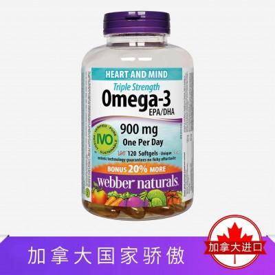 Webber Naturals三倍强度Omega-3高纯深海鱼油 120粒