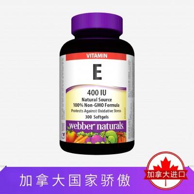 Webber Naturals天然来源维生素E 400 IU 300粒