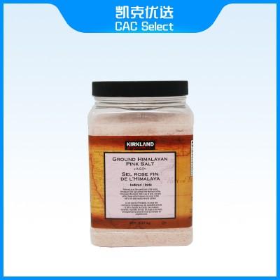 Kirkland 可兰喜马拉雅矿物粉盐含碘  2.27kg