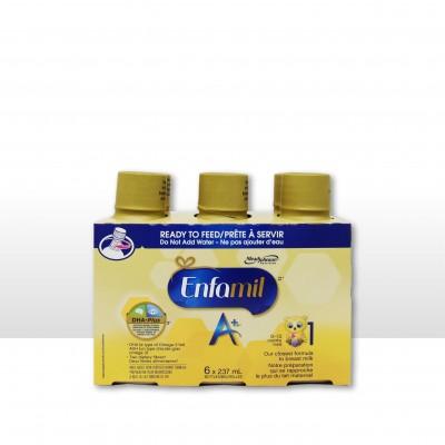 美赞臣1段水奶Enfamil A+即喝型液体奶