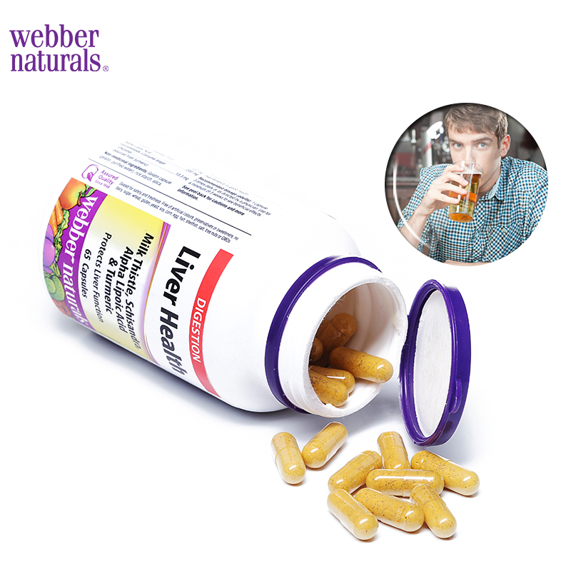 Webber Naturals4合1配方护肝宝65粒解酒护肝缓解肝炎