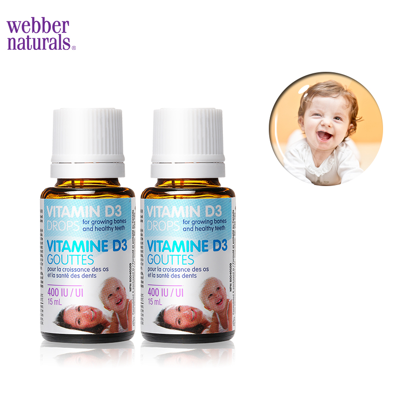 Webber Naturals伟博天然母婴维生素D3滴液15ml*2瓶