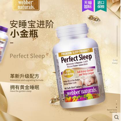 Webber Naturals Perfect Sleep完美金安睡宝90粒保质期到21年8月